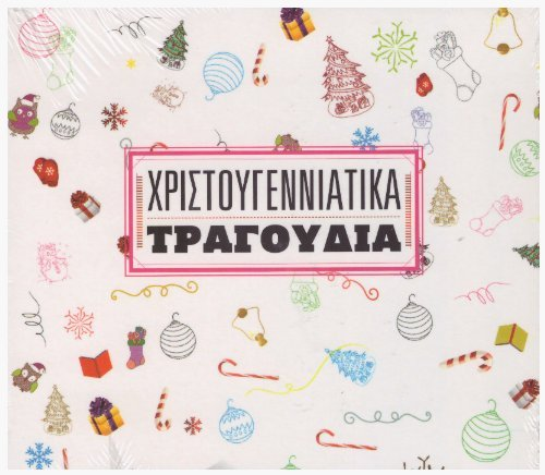 Hristougenniatika Tragoudia / Greek Christmas Songs