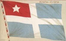 CretanRepublicFlag