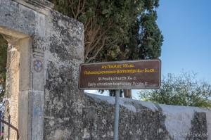 agios-pavlos-agios-ioannis-2917