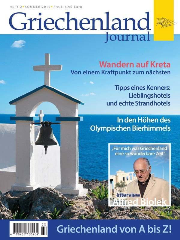 Griechenland Journal Nr. 2, Sommer 2015