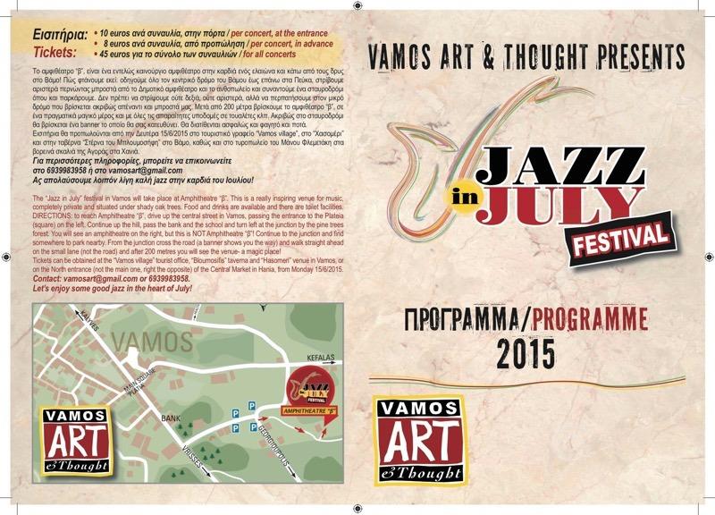 Jazz in Juli, Vamos, 2015, Flyer 1