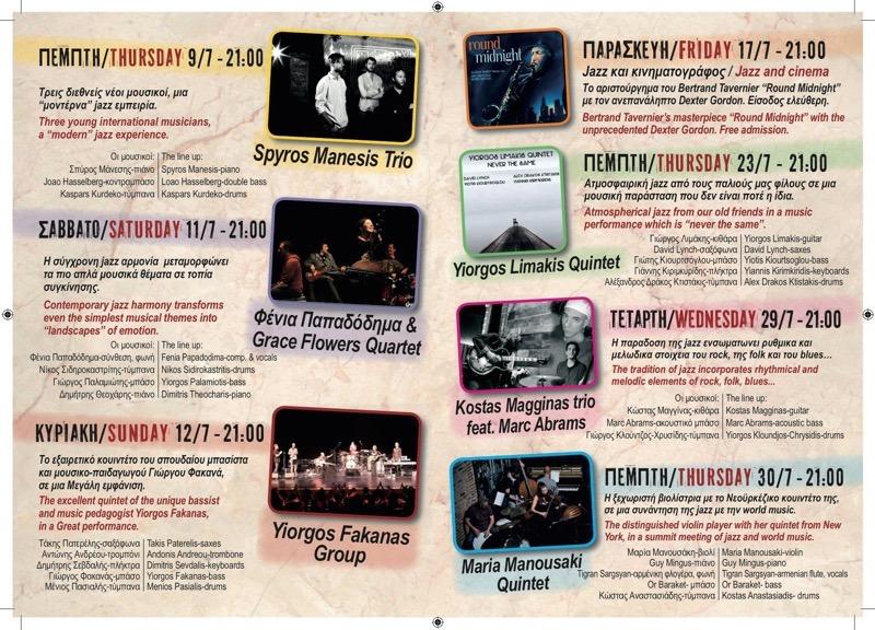 Jazz in Juli, Vamos, 2015, Flyer 2