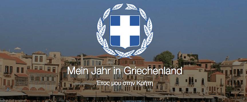 Screenshot Roberts Griechenland-Blog