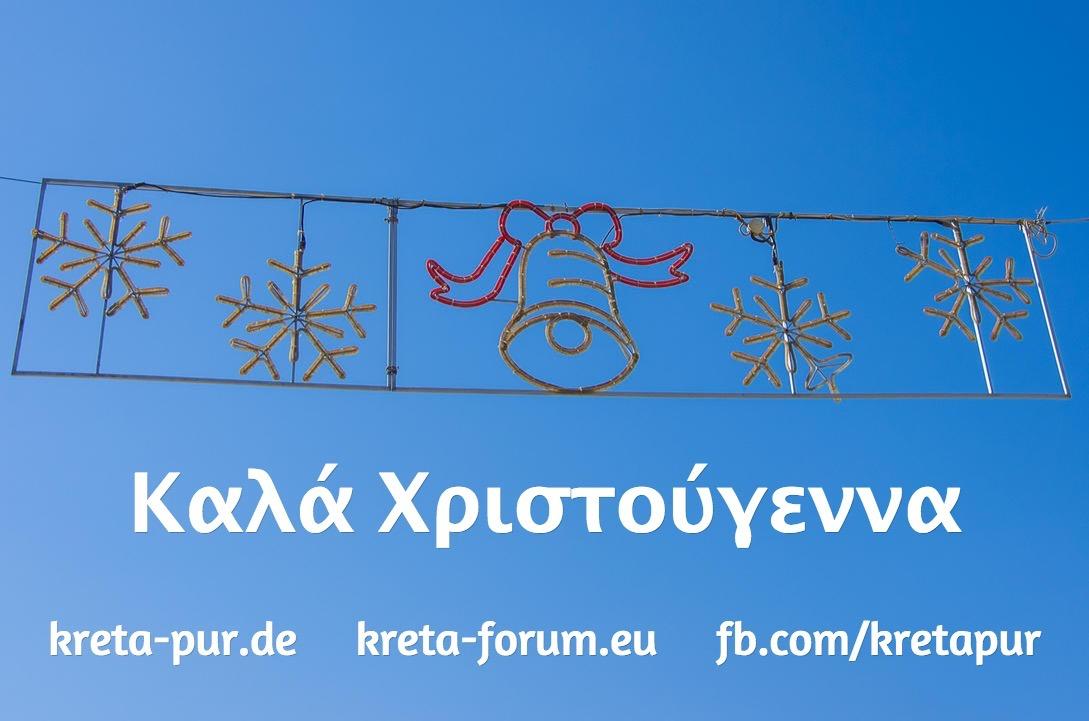 Frohe Weihnachten - Καλά Χριστούγεννα
