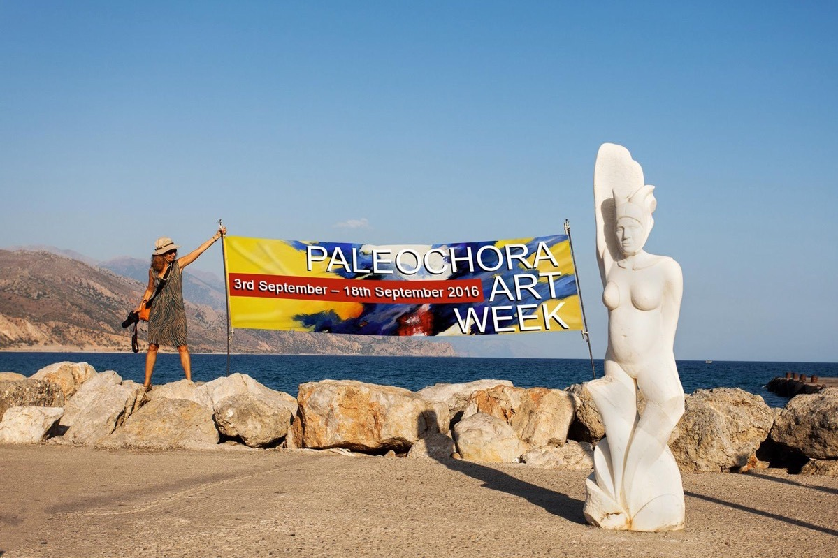 Banner Paleochora Art Week 2016