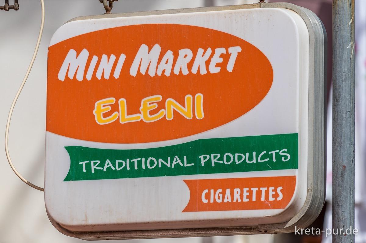 Symbolbild Mini-Markt