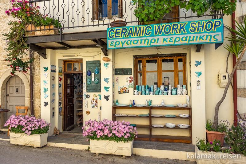 Töpferladen in Sivas